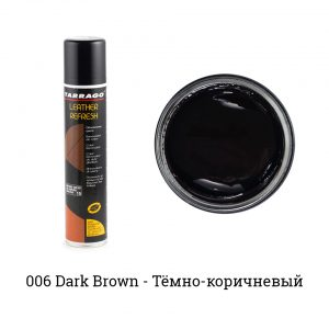 Аэрозоль-краситель для гладкой кожи Leather Refresh, 200мл. (темно-коричневый)