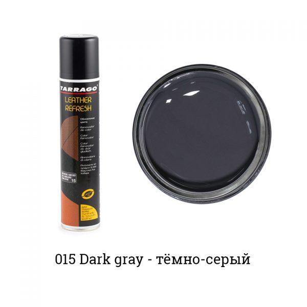 Аэрозоль-краситель для гладкой кожи Leather Refresh, 200мл. (темно-серый)