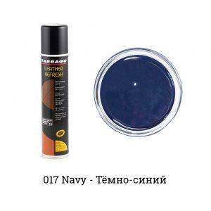 Аэрозоль-краситель для гладкой кожи Leather Refresh, 200мл. (темно-синий bleu)