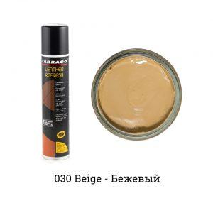 Аэрозоль-краситель для гладкой кожи Leather Refresh, 200мл. (бежевый)