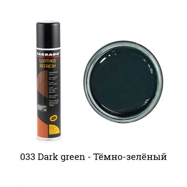 Аэрозоль-краситель для гладкой кожи Leather Refresh, 200мл. (темно-зеленый)