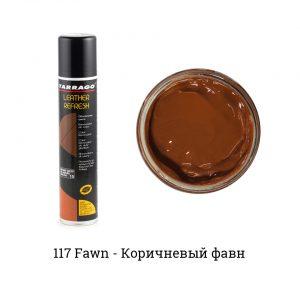 Аэрозоль-краситель для гладкой кожи Leather Refresh, 200мл. (коричневый фавн)