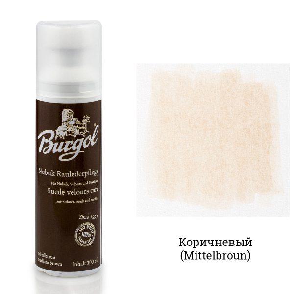 Восстановитель для замши Burgol, средне-коричневый