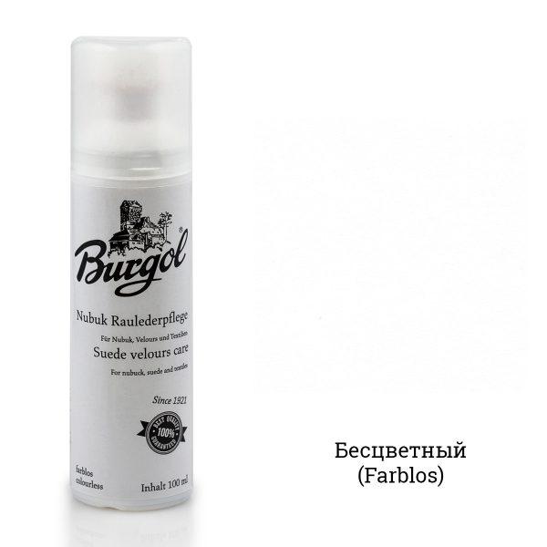 Восстановитель для замши Burgol, бесцветный