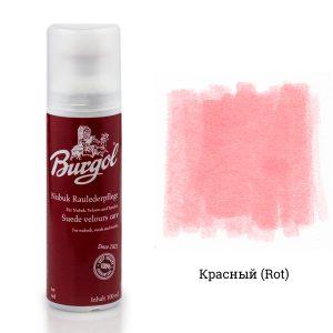 Восстановитель для замши Burgol, красный