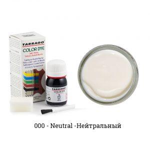 Укрывная краска Tarrago COLOR DYE, водно-восковая, 25мл. (бесцветный)