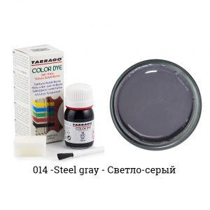 Укрывная краска Tarrago COLOR DYE, водно-восковая, 25мл. (steel gray)