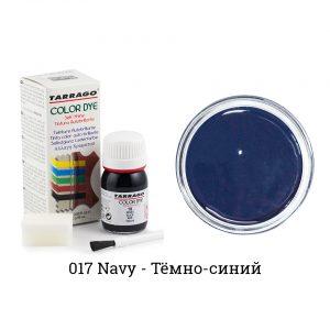 Укрывная краска Tarrago COLOR DYE, водно-восковая, 25мл. (темно-синий)