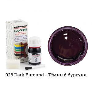 Укрывная краска Tarrago COLOR DYE, водно-восковая, 25мл. (dark burgundy)