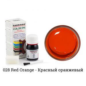 Укрывная краска Tarrago COLOR DYE, водно-восковая, 25мл. (красно-оранжевый)