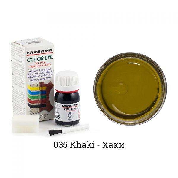 Укрывная краска Tarrago COLOR DYE, водно-восковая, 25мл. (хаки)