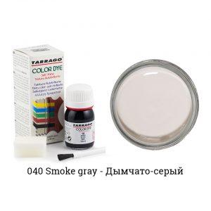 Укрывная краска Tarrago COLOR DYE, водно-восковая, 25мл. (smoke gray)