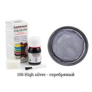 Укрывная краска Tarrago COLOR DYE, водно-восковая, 25мл. (high silver)