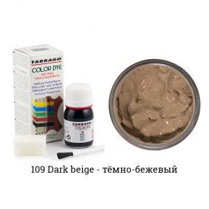 Укрывная краска Tarrago COLOR DYE, водно-восковая, 25мл. (dark бежевый)