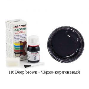 Укрывная краска Tarrago COLOR DYE, водно-восковая, 25мл. (deep brown)