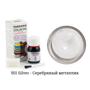 Укрывная краска Tarrago COLOR DYE, водно-восковая, 25мл. (серебряный)