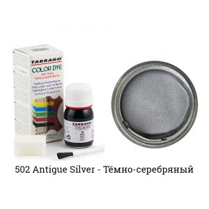 Укрывная краска Tarrago COLOR DYE, водно-восковая, 25мл. (antigue silver)