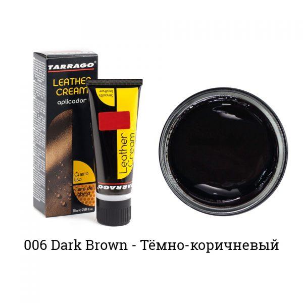 Крем для обуви в тюбике Tarrago, БОЛЬШОЙ, 75мл. (темно-коричневый)