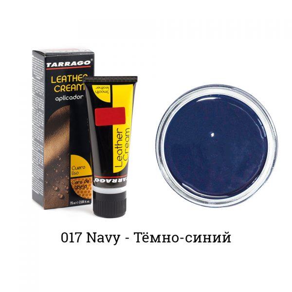 Крем для обуви в тюбике Tarrago, БОЛЬШОЙ, 75мл. (темно-синий bleu)