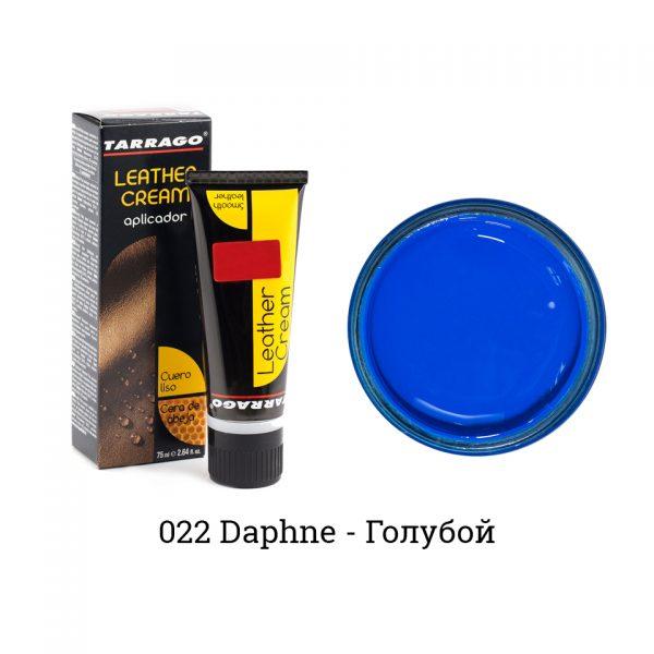 Крем для обуви в тюбике Tarrago, БОЛЬШОЙ, 75мл. (daphne)