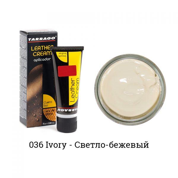 Крем для обуви в тюбике Tarrago, БОЛЬШОЙ, 75мл. (ivory)