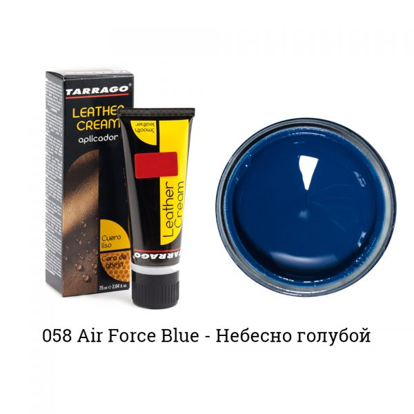 Крем для обуви в тюбике Tarrago, БОЛЬШОЙ, 75мл. (air force blue)