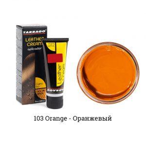 Крем для обуви в тюбике Tarrago, БОЛЬШОЙ, 75мл. (оранжевый)