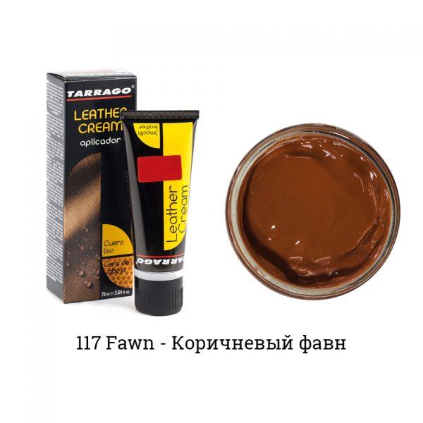 Крем для обуви в тюбике Tarrago, БОЛЬШОЙ, 75мл. (коричневый фавн)
