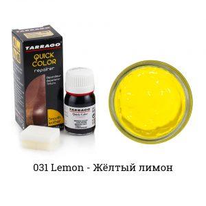 Восстанавливающая крем-краска Tarrago QUICK COLOR, 25мл. (lemon)