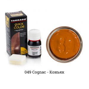 Восстанавливающая крем-краска Tarrago QUICK COLOR, 25мл. (cognac)