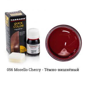 Восстанавливающая крем-краска Tarrago QUICK COLOR, 25мл. (morello вишневый)