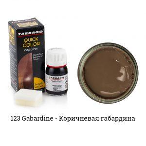 Восстанавливающая крем-краска Tarrago QUICK COLOR, 25мл. (gabardine)