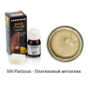 Восстанавливающая крем-краска Tarrago QUICK COLOR, 25мл. (платиновый металлик)