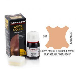 Восстанавливающая крем-краска Tarrago QUICK COLOR, 25мл. (natural leather)