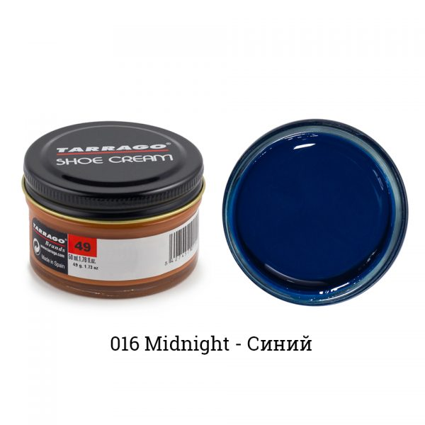 Крем Tarrago SHOE Cream 50мл. (midnight)