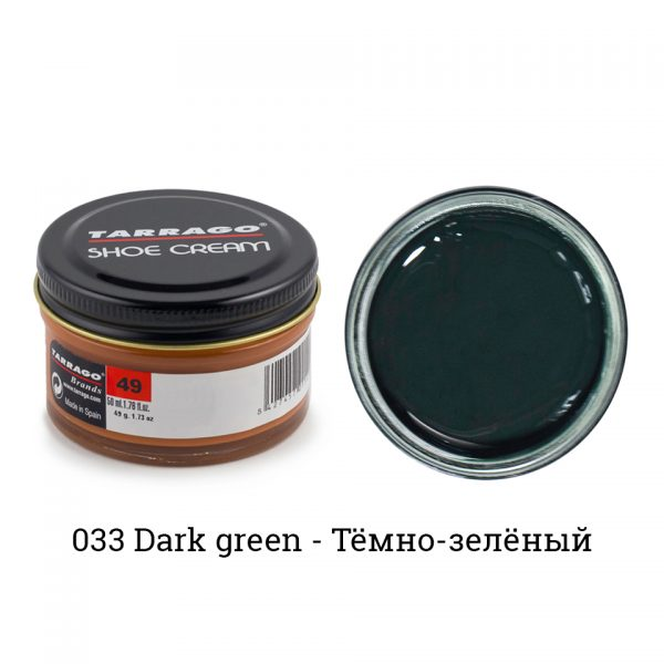 Крем Tarrago SHOE Cream 50мл. (темно-зеленый)