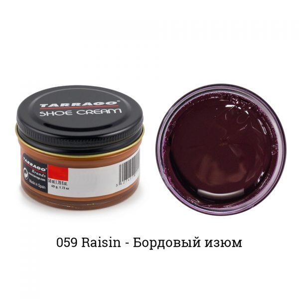 Крем Tarrago SHOE Cream 50мл. (raisin)