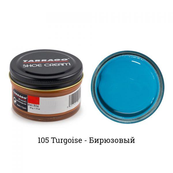 Крем Tarrago SHOE Cream 50мл. (turguoise)
