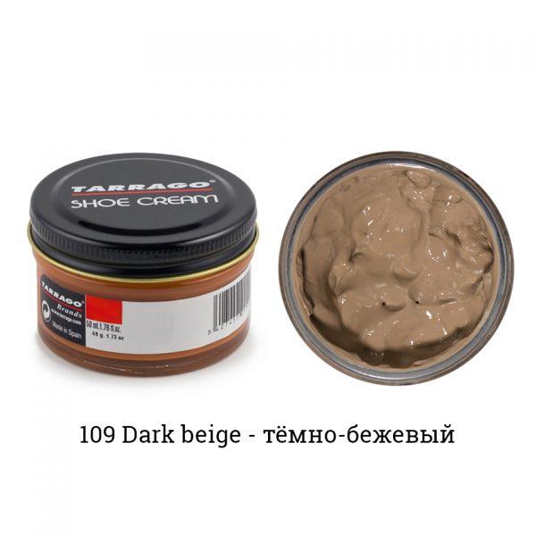 Крем Tarrago SHOE Cream 50мл. (dark бежевый)