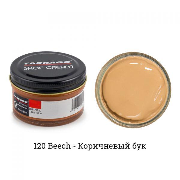Крем Tarrago SHOE Cream 50мл. (beech)