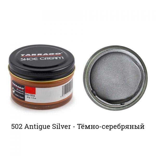 Крем Tarrago SHOE Cream 50мл. (antigue silver)