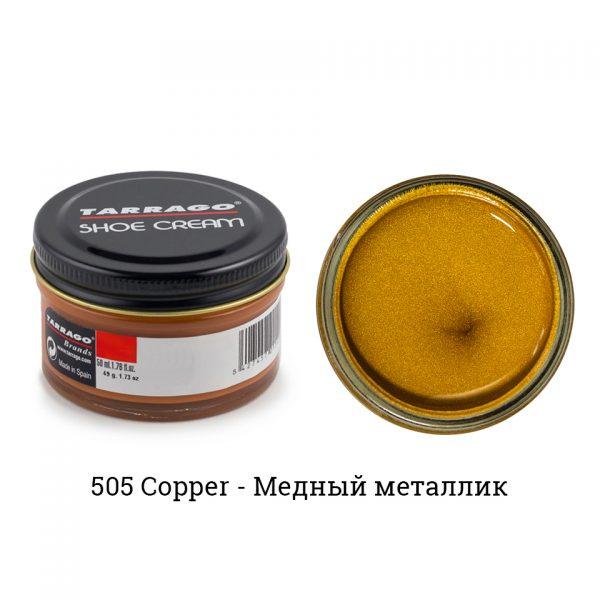 Крем Tarrago SHOE Cream 50мл. (copper)