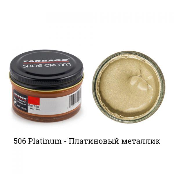 Крем Tarrago SHOE Cream 50мл. (платиновый металлик)