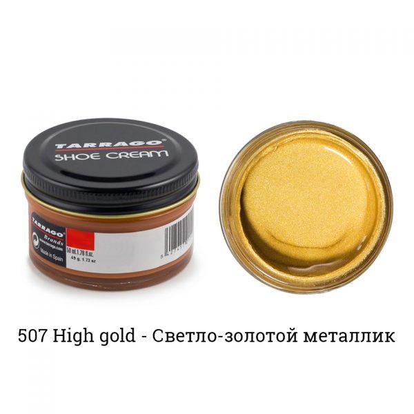 Крем Tarrago SHOE Cream 50мл. (high gold)