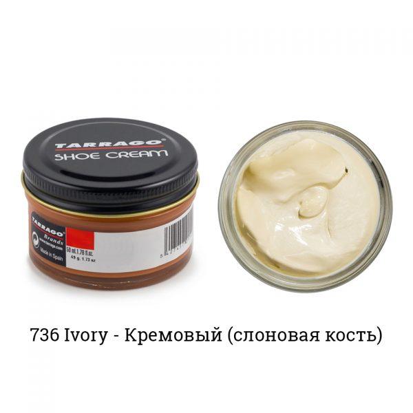 Крем Tarrago SHOE Cream 50мл. (ivory)