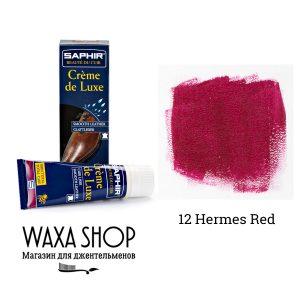 Крем для обуви в тюбике Saphir Creme de luxe, 75мл. (hermes red)