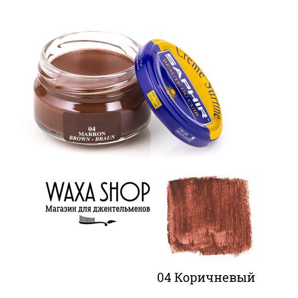 Крем для обуви Saphir Surfine, 50мл. (brown)