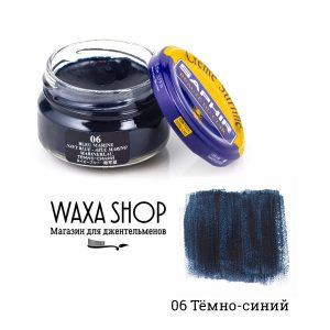 Крем для обуви Saphir Surfine, 50мл. (темно-синий blue)