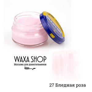 Крем для обуви Saphir Surfine, 50мл. (rose pale)