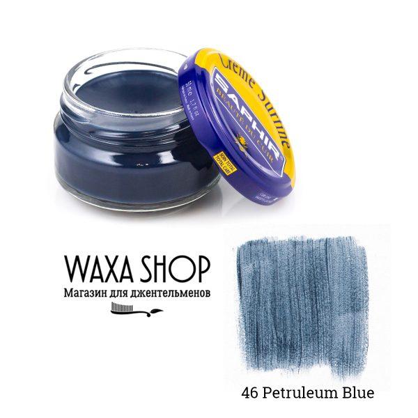 Крем для обуви Saphir Surfine, 50мл. (petroleum blue)